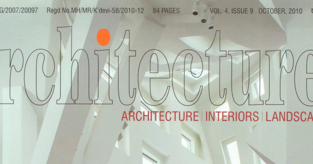 2010-PG-COVER
