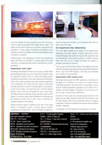 SOUND-SOLUTIONS-JULY-SEP-2004-PG-5